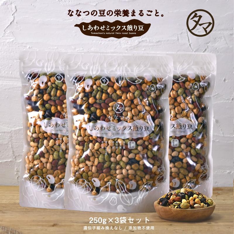 ななつのミックス煎り豆サムネイル02