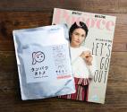 タマチャンショップがYhoo!ショッピングエリアアワード2018宮崎県大賞