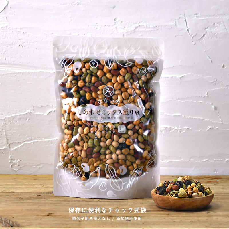 ななつのミックス煎り豆サムネイル03