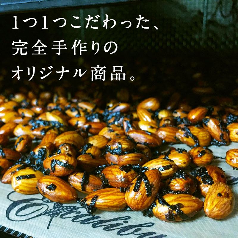 和〜モンド(ちょこれいと味)サムネイル04
