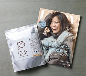 美容プロテイン『タンパクオトメ』が、女性月刊誌「VERY」1月号の「早耳ビューティー」というコーナーで紹介されました!!