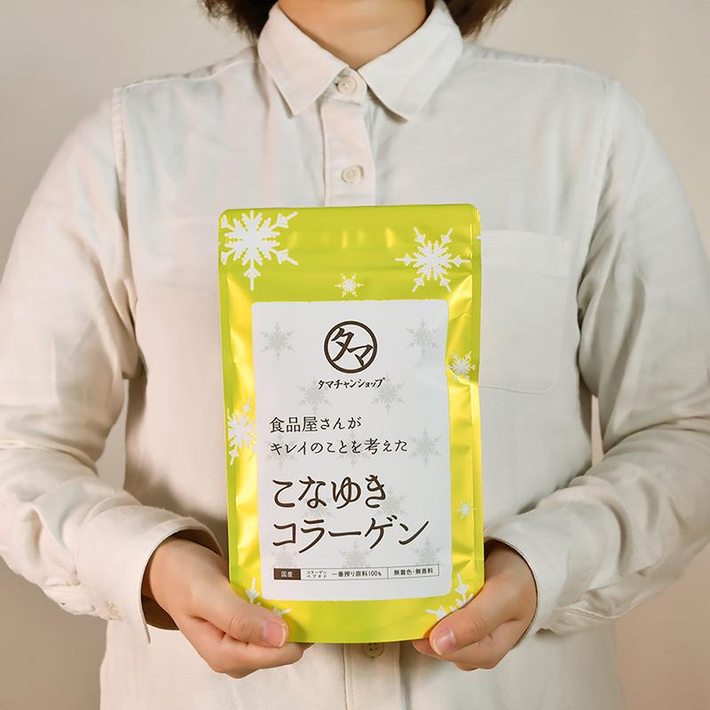【定期】こなゆきコラーゲンサムネイル14