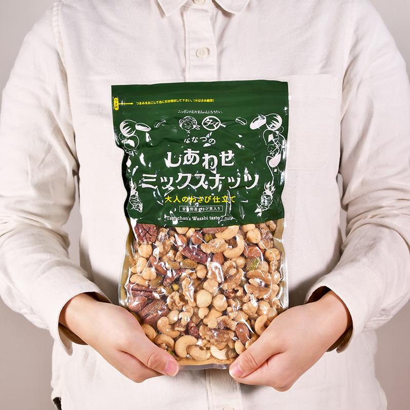 ななつのしあわせミックスナッツ 選べる3種類の味わいサムネイル11