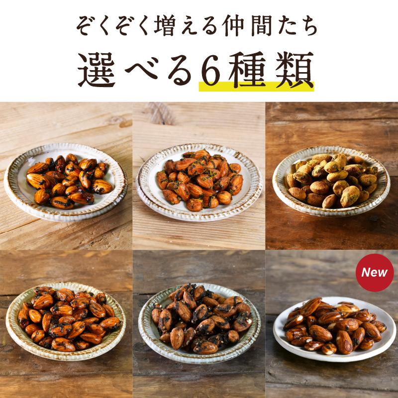 和〜モンド(わさび醤油味)サムネイル02