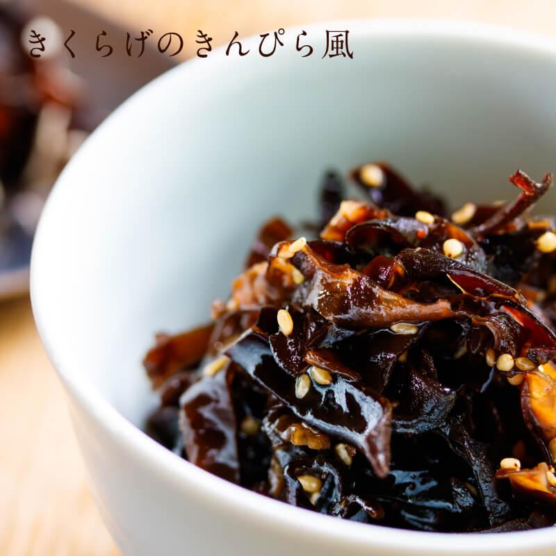 九州産乾燥キクラゲサムネイル11