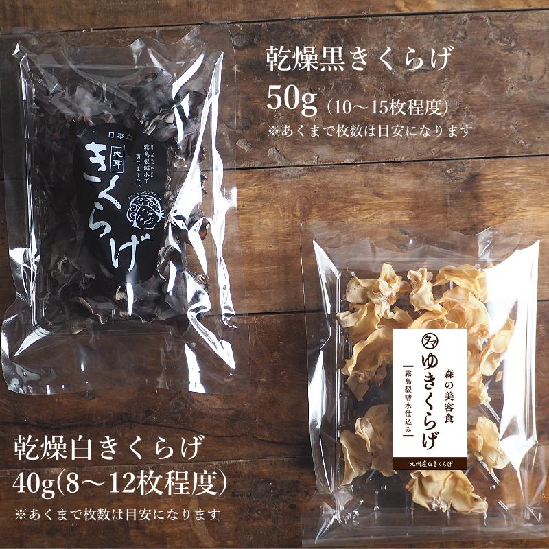 九州産乾燥キクラゲサムネイル03