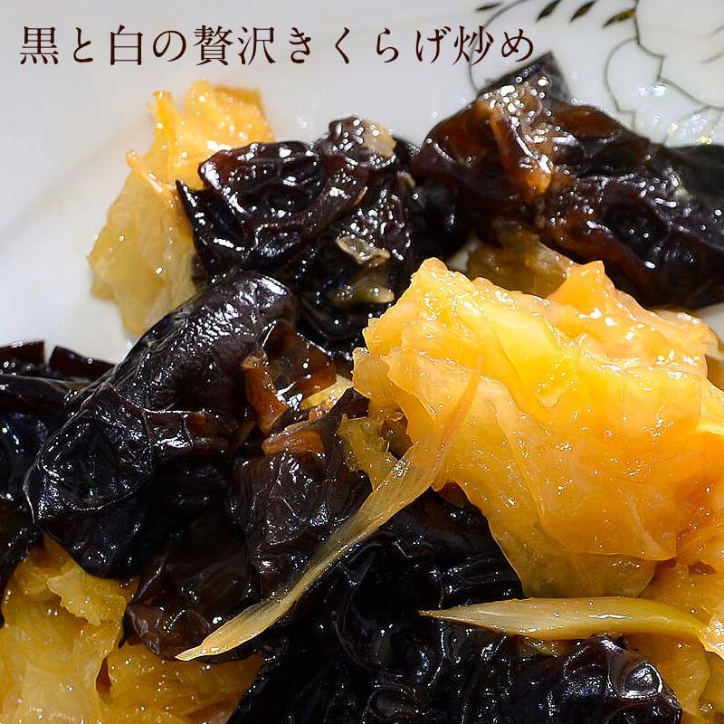 九州産乾燥キクラゲサムネイル08