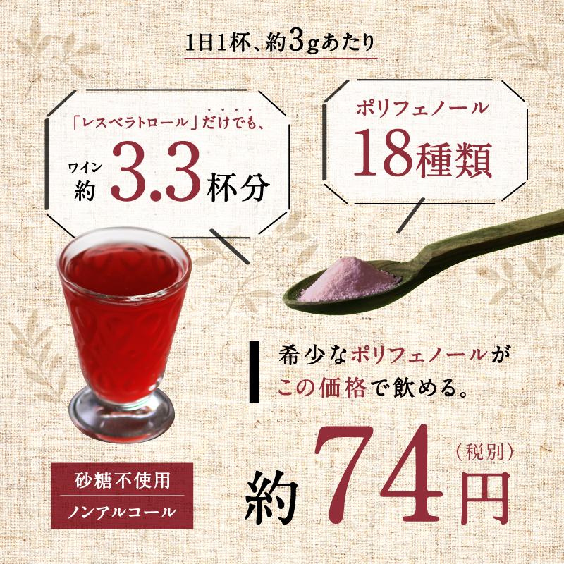 いのちのワインサムネイル11