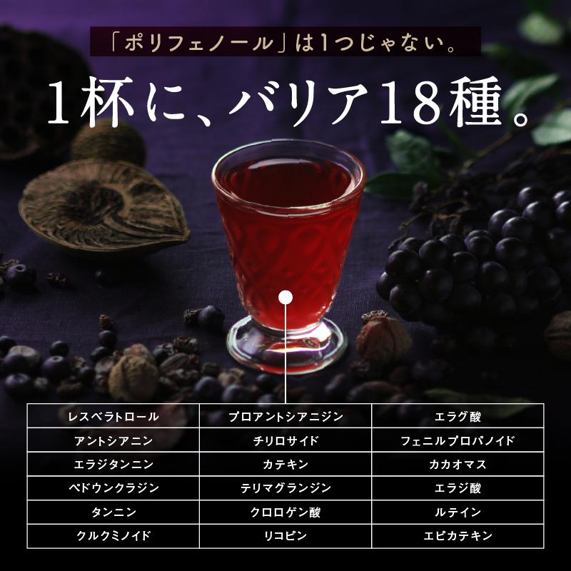 いのちのワインサムネイル06