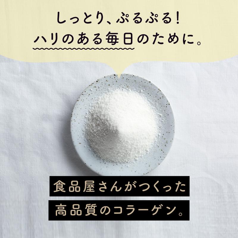 【定期】こなゆきコラーゲンサムネイル03