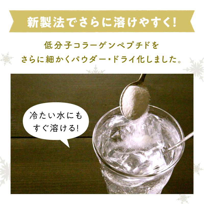 【定期】こなゆきコラーゲンサムネイル08