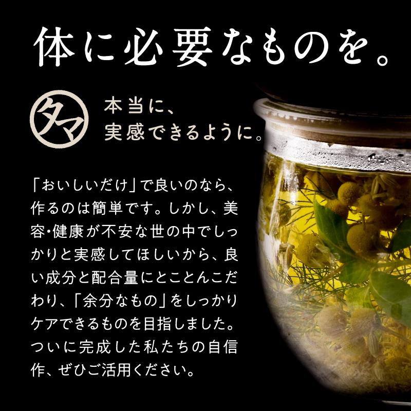 【定期】みらいのエステサムネイル09
