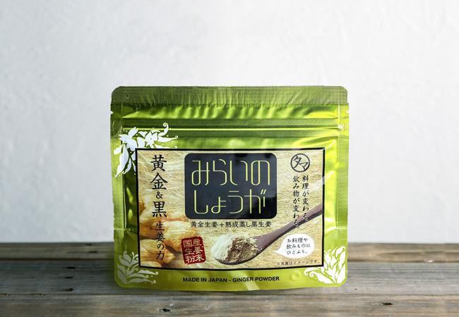 タマチャンショップの生姜100%粉末「みらいのしょうが」