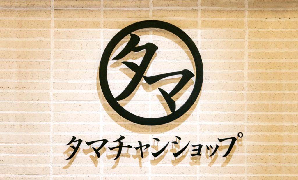 博多マルイ店・なんばマルイ店セール開催!!