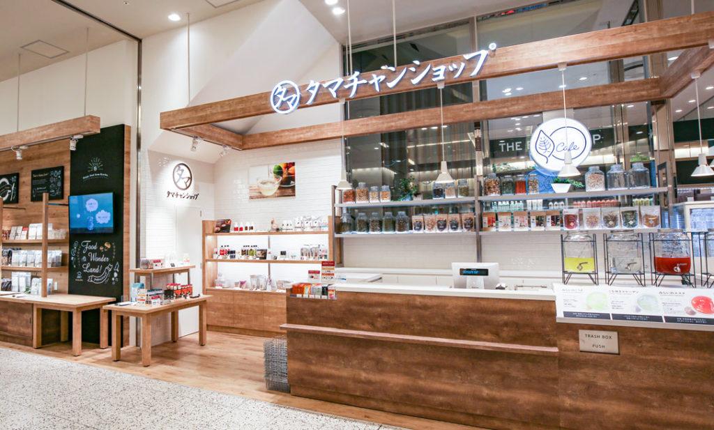 博多マルイ店・なんばマルイ店・都城本店(カフェ)<br>営業再開のお知らせ