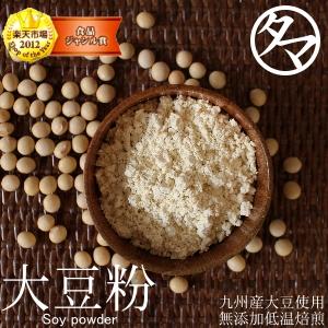 大豆粉 500g