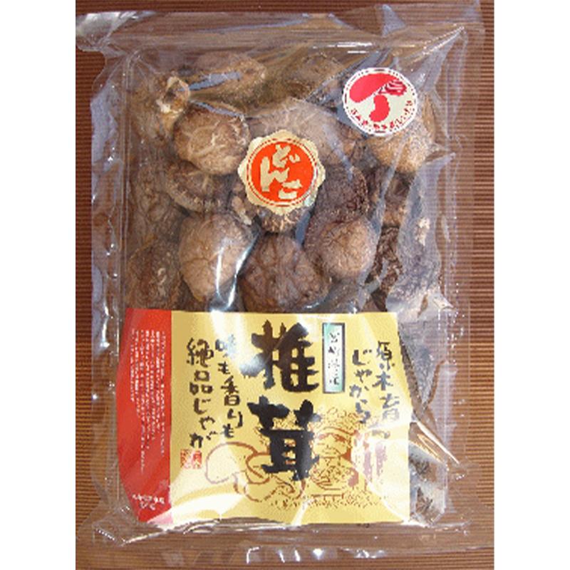 九州産乾しいたけ(原木栽培)100g