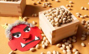 124年ぶり。今年の節分は2月2日。節分は煎った豆で鬼退治!