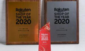 《楽天ショップ・オブ・ザ・イヤー2020》3つの賞をいただきました!