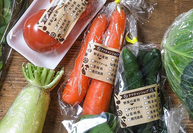 野菜と生産地名のシール